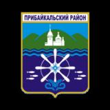 Прибайкальский район