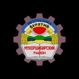 Мухоршибирский район