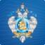 Елена Ивановна Педынина